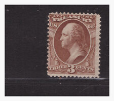 US SC.O74 TREASURY DEPT. OFFICIAL MH  CAT.$110.00 PG2
