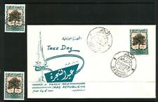 Stamps IRAQ (1959) Afforestation Day (Tree Day)  FDC +  MNH & used SG 510