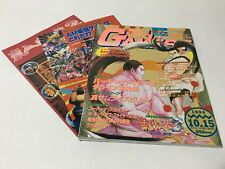 Gamest No.127 Arcade Game Magazine Japan VIRTUA FIGHTER 2 DARIUS GAIDEN WING WAR