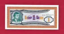 Mmm Ponzi Scheme Sergei Mavrodi = Bernie Madoff Of Russia 1 Bilet 1994 Unc Note