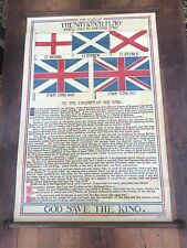 More details for 1911 story of the national flag ( large hanging banner ) school ?