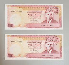 Pakistan 100 Rupee X 2 Mismatch Consecutive Serial Banknotes...