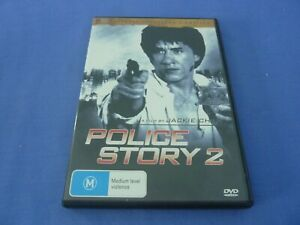 Police Story 2 DVD Special Collector's Edition Jackie Chan R4 FREE POST