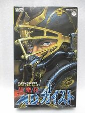 MOST DANGEROUS Geist -   Japanese  Anime Vintage Beta MEGA RARE
