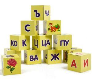 Russian Alphabet Building Blocks Kubiki Po Slogam Zaytseva Кубики Зайцева x12