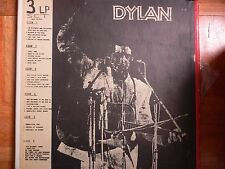 BOB DYLAN BOOTLEG DON'T LOOK BACK 3 LP SUDS RECORDS