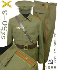 M69 Sz 50-3 Soviet Army OFFICER'S field uniform Strategic Rocket Forces USSR