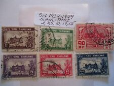 Six 1932-1949 Siam-Thailand Postage Stamps - 2, 3, 5, 10, 10, 15
