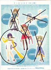 Figurine Sexy Manga PIA CARROT: KINOSHITA TAKAKO -Gashapon Trading Figure NEW