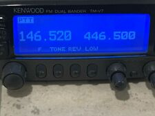 Kenwood TM-V7A Front Control Panel Only