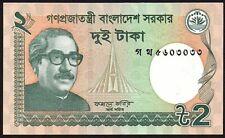 2013 Bangladesh 2 Taka Banknote * VF-gVF * P-52c *