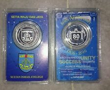 Malaysia Nubex 2016 Sultan Ismail College SIC Silver Dirham Medallion Coin 1pc