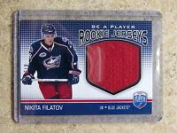 08-09 UD BAP Be a Player Rookie (Red) Jerseys #RJ-NF NIKITA FILATOV /299