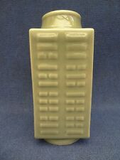 CHINESE PORCELAIN GREEN CELADON CONG VASE SIX-CHARACTER UNDERGLAZE BLUE DRILLED