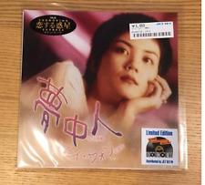王菲 Faye Wong 夢中人/白昼夢 黑胶 LP 限量版