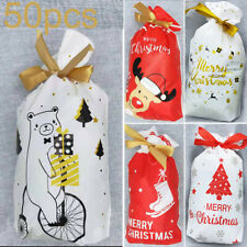 50X Foil Bag Drawstring Pouch Wedding Favours Christmas Candy Bag Gift Storage