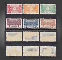1926 SAUDI ARABIA NEJD ISSUE FORGERIES PERF.11.1/2  MINT H SCT.75-80 MI.58-63
