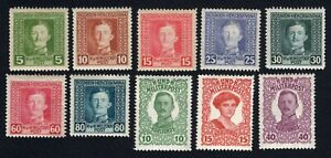 Mongolia 1917-1918 group of 10 stamps Gs MH