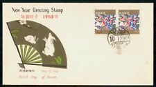 Mayfairstamps Ryukyus FDC 1962 New Year Greeting Block First Day Cover wwh_33609
