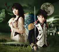 NANA MIZUKI X T.M.REVOLUTION-KAKUMEI DUALISM-JAPAN CD+DVD Ltd/Ed C75