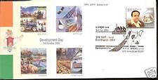 INDIA 2004 DAK BHARATI SPECIAL COVER DEVELOPMENT DAY AHMEDABAD # 648