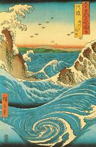 HIROSHIGE - NAVARO RAPIDS - FINE ART POSTER 24x36 - 46554