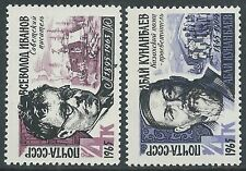 1965 RUSSIA SCRITTORI RUSSI MNH ** - UR5