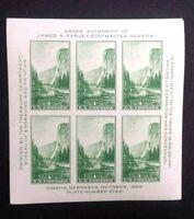US Stamp #751 751 Mint NH MNH OG fresh!