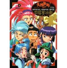 Tenchi Muyo! Ryououki official graphic book