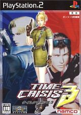 USED Time Crisis 3 Bundle (incl. GunCon2) Japan Import PS2