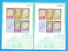 Thailand - Scott 1473-1477a - Vfmnh S/S - Perf & imperf - stamp on stamp