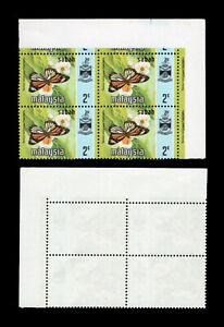 Malaysia Sabah 1977-8  Harrison printing Butterflies 2c corner block of 4.