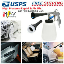 Car Air Pulse High Pressure Gun Brush Tornado Cleaner Washer Surface Interior