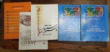 Lot Of 5 Sheet Music Books Santur Persian Farsi Language Only -- Not in English