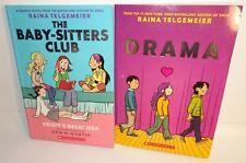 THE BABY-SITTERS CLUB & DRAMA GRAPHIC BOOKS BY RAINA TELGEMEIER PAPERBACKS