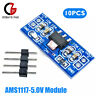 10PCS AMS1117-5.0V Input 6.0V-12V/ Output 5V Power Supply Module AMS1117-5.0