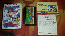 PRO BASEBALL FAMILY STADIUM FAMICOM NES JAP JP JPN COMBINED SHIPPING