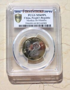 PCGS MS69PL China 2016 Lunar Series - Bi-Metallic Monkey Coin (First Strike)财源广进