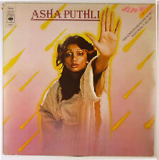 """12"""" LP - Asha Puthli - She Loves To Hear The Music - B2991 - washed & cleaned"""