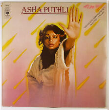 "12"" LP - Asha Puthli - She Loves To Hear The Music - B2991 - washed & cleaned"