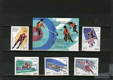 CAMBODGE 1994 JEUX OLYMPIQUES D' HIVER LILLEHAMMER Lot de 5 timbres & S/S MNH