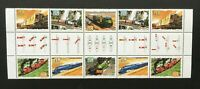 1993 Trains Gutter strip of 10 shows different railway signals MNH