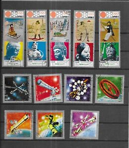 YEMAN. SPACE AND OLYMPICS.1970-1972 SELECTION OF 12. VERY FINE USED. AS PER SCAN