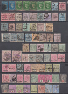 Ceylon 1857/1900 Collection Used