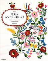 Kawaii Hungarian Embroidery - Craft Book [JAPANESE]