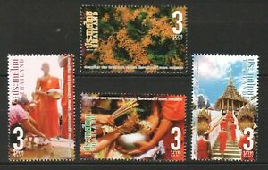 THAILAND 2020 THE FESTIVAL OF FLOWER OFFERING COMP. SET OF 4 STAMPS IN MINT MNH