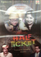 Half Ticket (Color) - Kishore Kumar, Madhubala - Official Bollywood Movie DVD AL