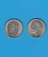 Grèce 10 Drachmes en Cupro-Nickel 1976
