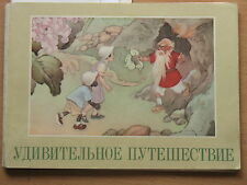 Chinese Story Fairy Tale Child 1959 Beatle amazing journey Trip Mini Insect Girl