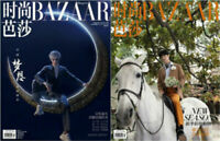 XIAO ZHAN HARPER'S BAZAAR CHINA MAGAZINE Feb 2020 + POSTER & CARD 时尚芭莎2020年2月/期